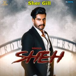 Singga new songs with original cover photo