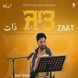 Baba Beli new songs with original cover photo